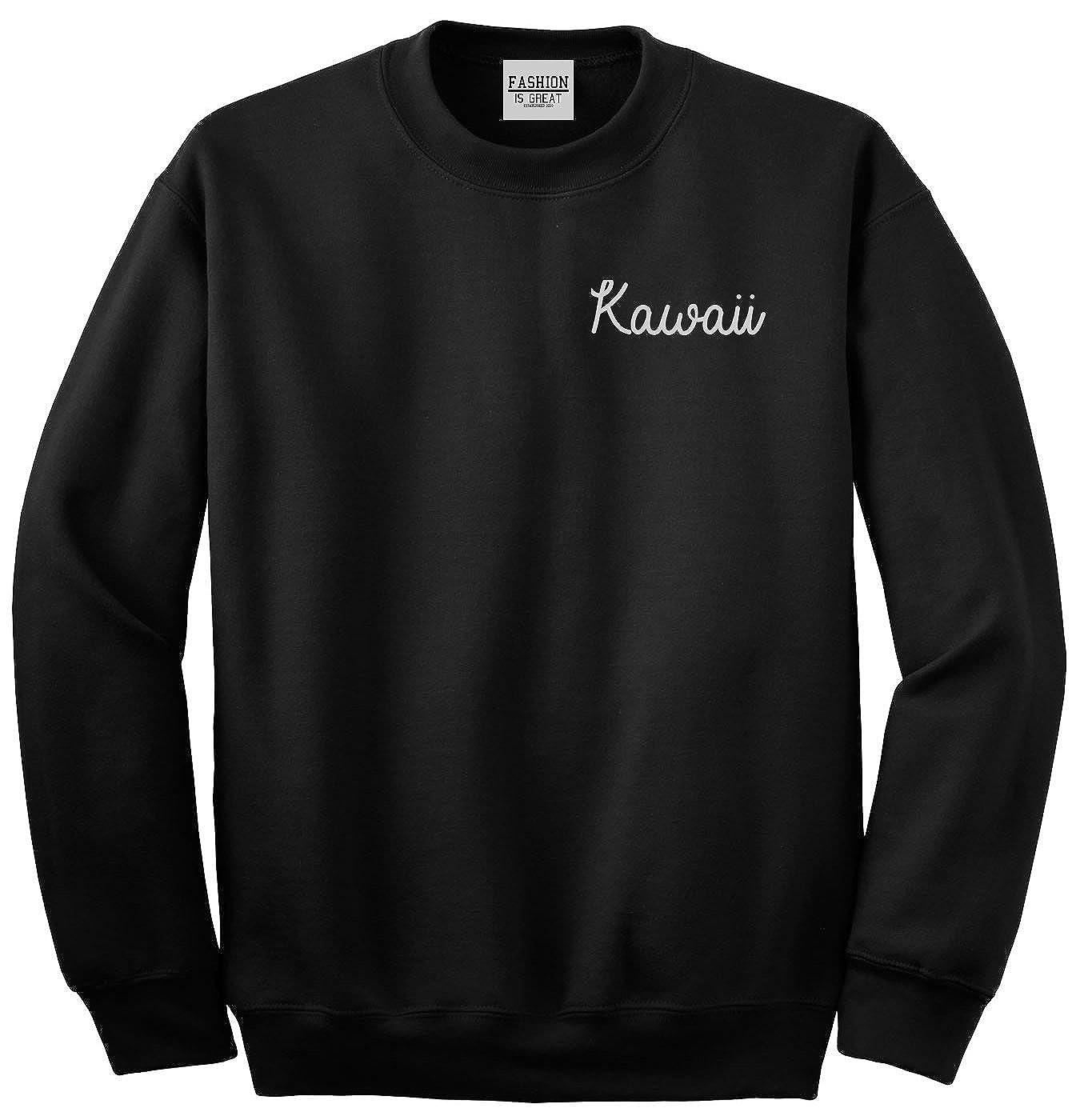 Kawaii Cute Script Chest Crewneck Sweatshirt