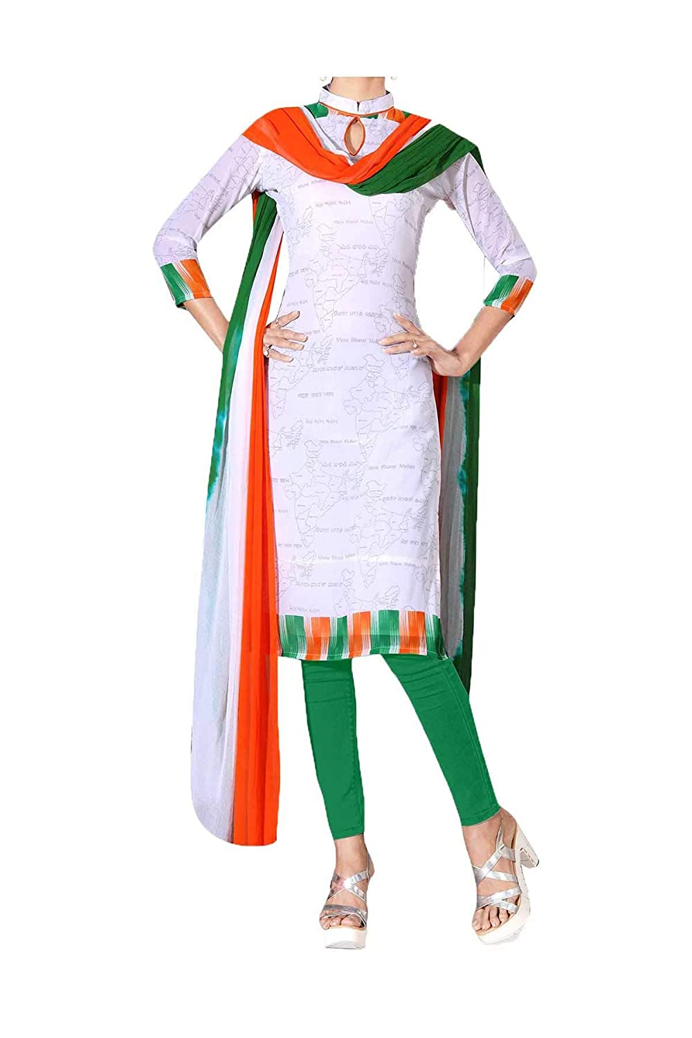 Independence Day Special Dress for Girl in India 2021 Tiranga Dress for Ladies