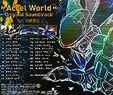 Hiroyuki Oshima - Accel World O.S.T. Feat.Oshima Hiroyuki [Japan CD] 10003-12104