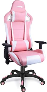 Leopard Gaming Chair, High Back PU Leather Office Chair, Adjustable Video Gaming Chairs, Swivel Racing Chair with Adjustable Armrest - White/Pink
