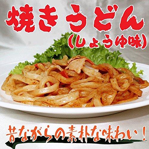 B級グルメ 焼きうどん(しょうゆ味)250g