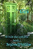 Torii (To Rule the Universe Book 1)