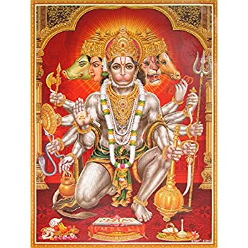 Avercart shree panchmukhi hanumanji poster 12x16 inch unframed posters prints - Panchmukhi hanuman image ...