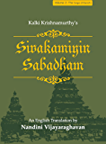 Sivakamiyin Sabadham (The Siege of Kanchi Book 2)