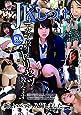 JKしつけ Vol.3 (DIA Collection)