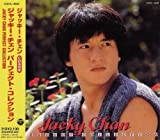 Jackie Chan Perfect Collection Picture Disc LP