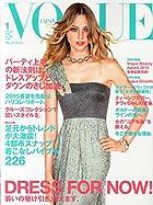 VOGUE JAPAN (ヴォーグ ジャパン) 2015年 01月号 [雑誌]