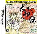大神伝 ~小さき太陽~ NEW BEST Price!2000の商品画像