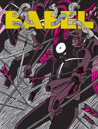 Pdf Graphic Novels Babel