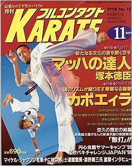 月刊フルコンタクトKARATE 1998...