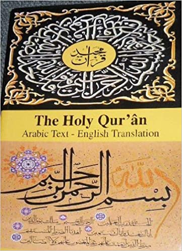 Quran Arabic Text - Gambar Islami