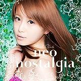岡部まち / Neo Nostalgia