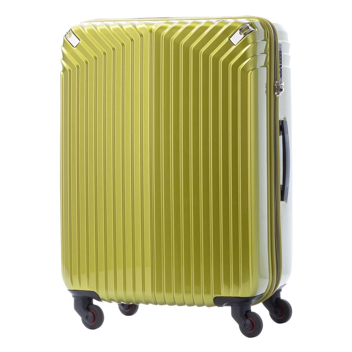 [ヒデオワカマツ] スーツケース ヒデオデザイン インライト 54L 56cm 3.2kg 85-76470  【07】ライム B07LF9N3K2