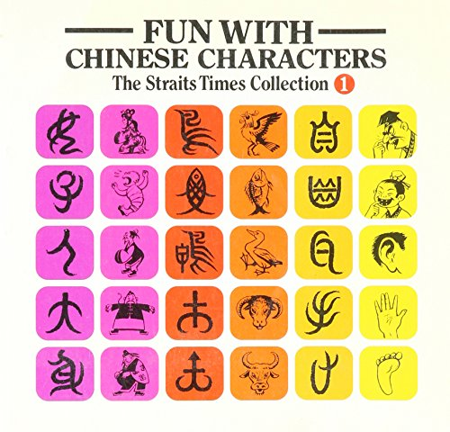 fun-with-chinese-characters-volume-1