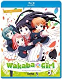 Wakaba Girl [Blu-ray]