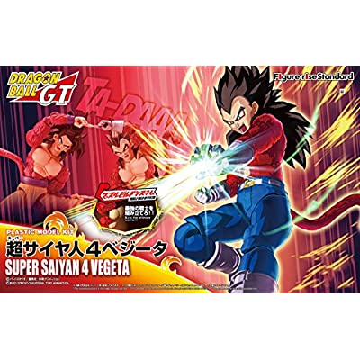 Bandai Hobby Standard Super Saiyan 4 Vegeta Dragon Ball GT Action Figure: Toys & Games