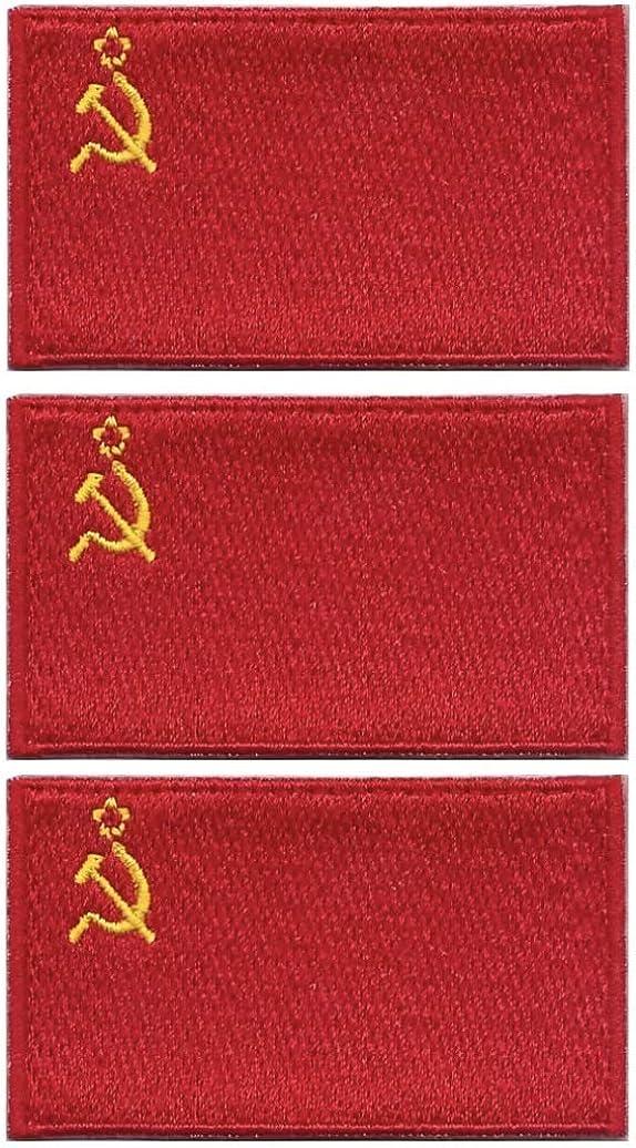 Tanto Insignias Pack de 3 x Bandera de la Uni/ón Sovi/ética USSR Bordado Coser en Hierro en Parche 65 mm x 40 mm