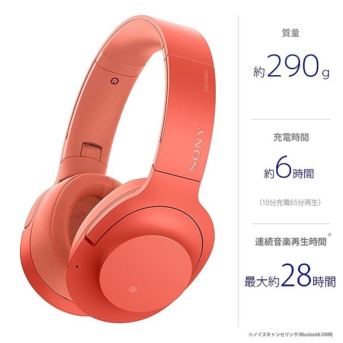 h.ear on 2 Wireless NC WH-H900N Twilight Redの写真05。おしゃれなヘッドホンをおすすめ-HEADMAN(ヘッドマン)-