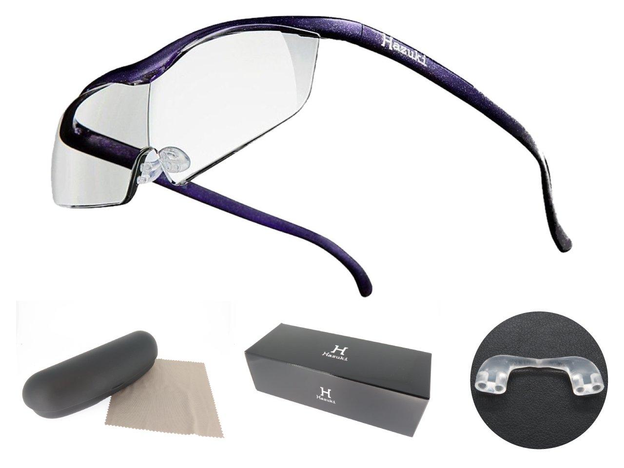 Hazuki ハズキルーペ ラージ 倍率1.6 クリアレンズ 2017年モデル 正規品 スペアパット付 (紫) B0798JPFFV  紫