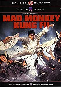 Mad Monkey Kung Fu [Reino Unido] [DVD]