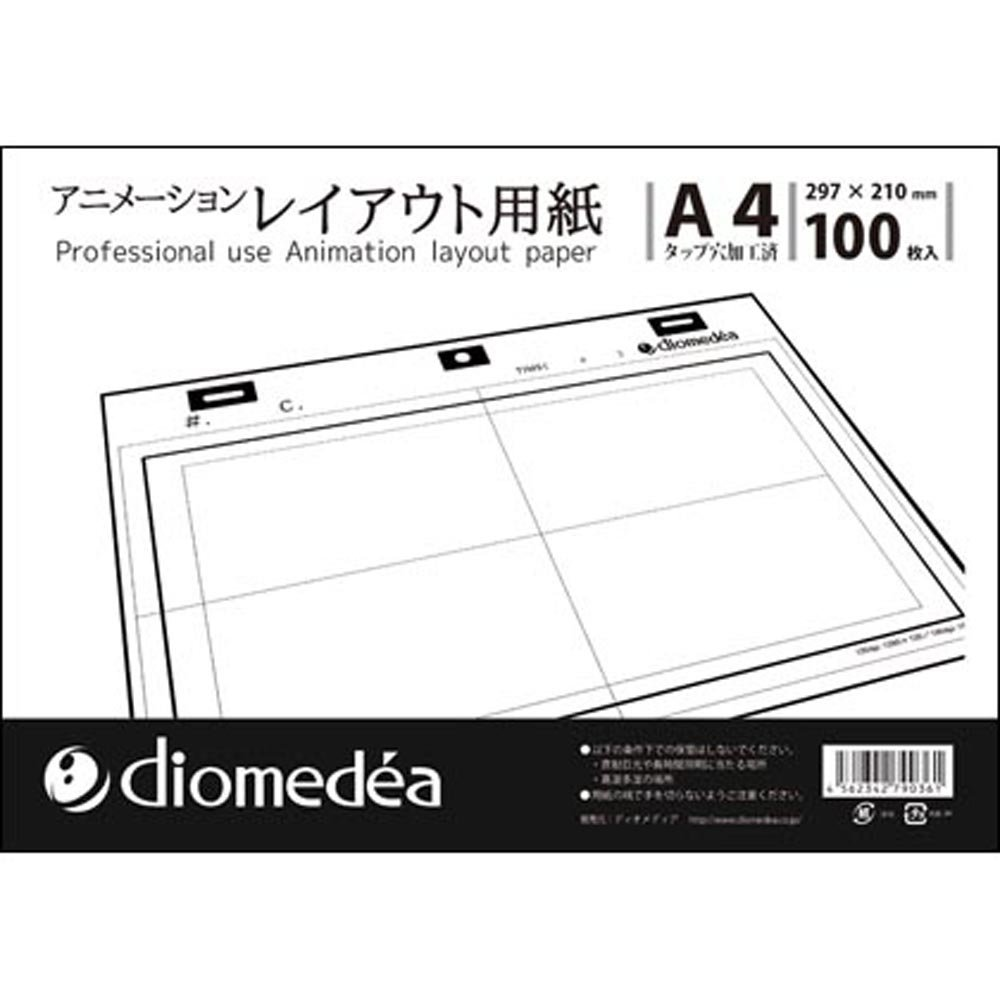 100 pieces of audio media animation Layout Paper (japan import)