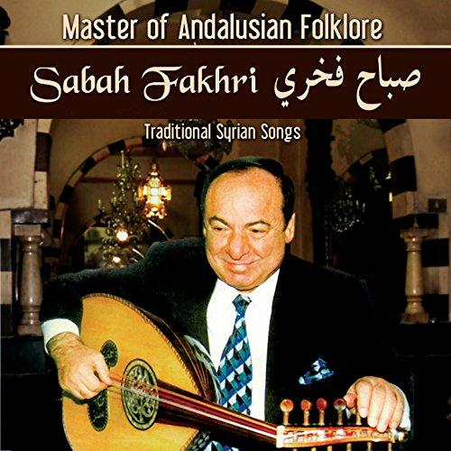 music mp3 sabah fakhri