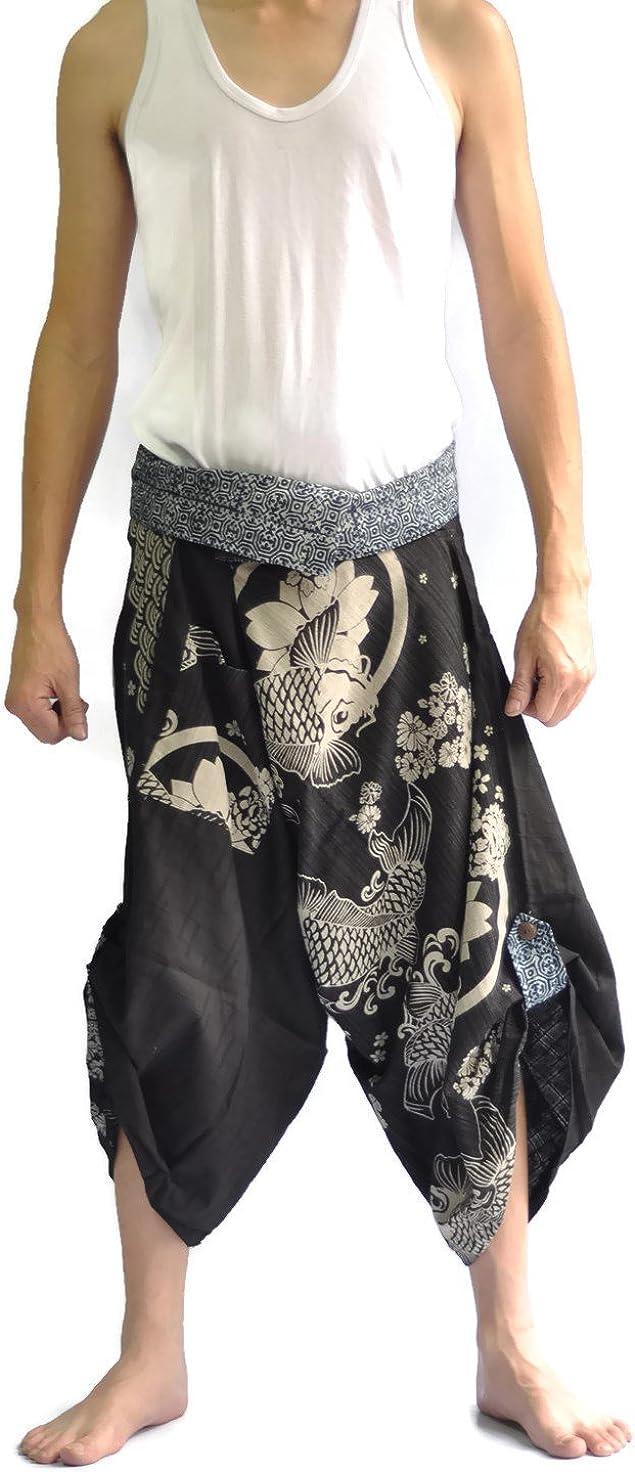 Siam Trendy THS Mens Baggy Yoga Hippie Boho Aladdin Alibaba Lotus Fish Pants
