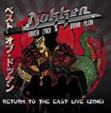 Return to the East Live 2016, Japanese CD + DVD