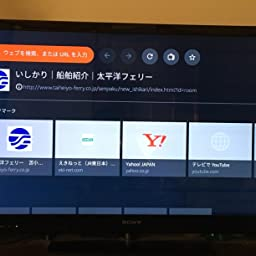 Amazon Co Jp Silk Browser Apps For Android