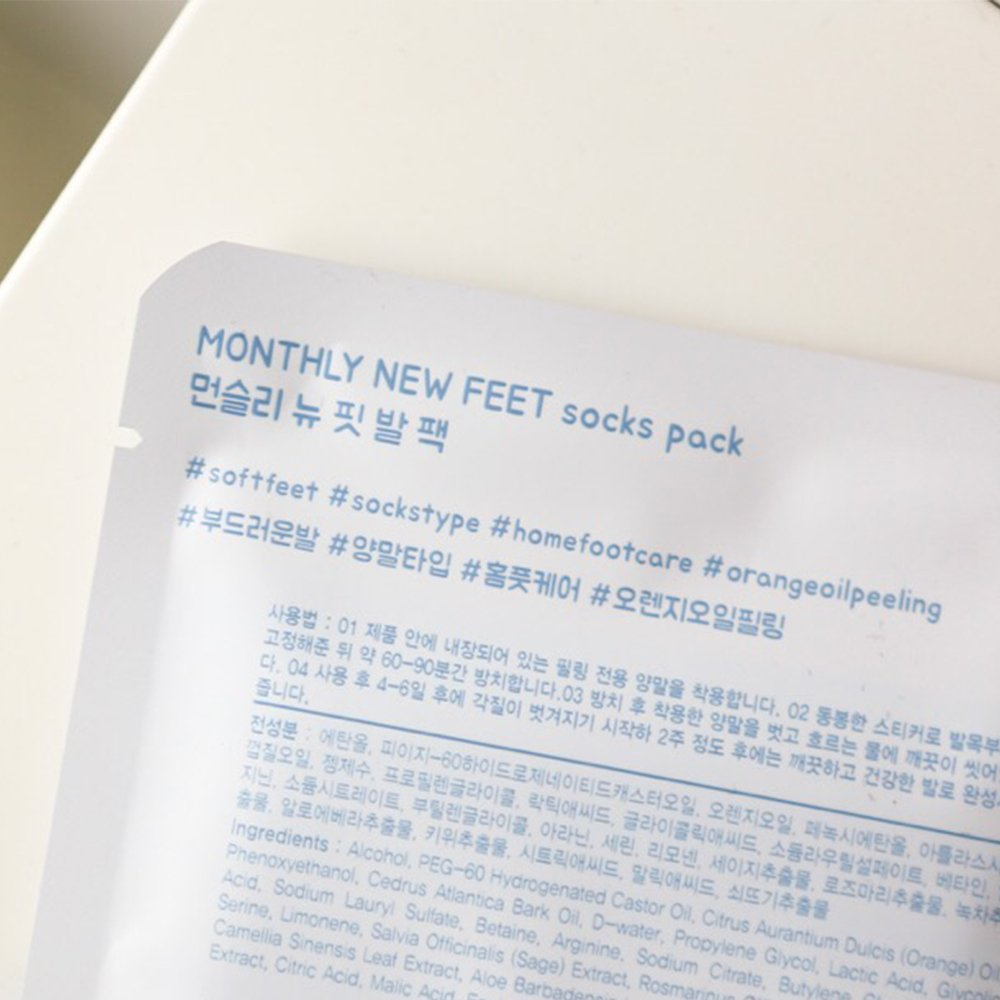 Amazon.com: [PACK-age KOREA] MONTHLY NEW FEET FOOT PACK 5ea ...