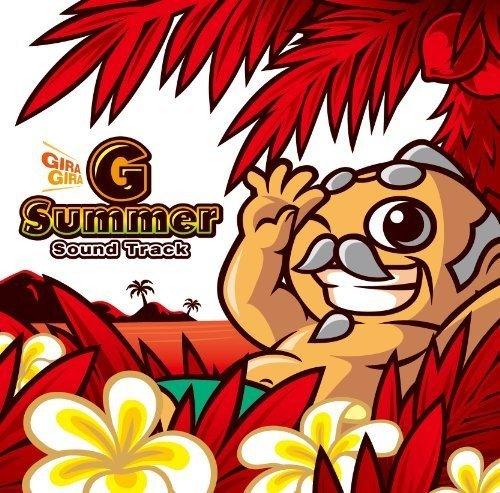 Giragira Jii Summer (Original Soundtrack)