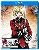 戦う司書 The Book of Bantorra 第5巻 [Blu-ray]