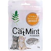 SimpleLife Cat Mint Natural Organic Premium Treats Catnip Menthol Kitten Sabor Divertido Sabor
