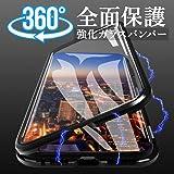 前後両面ガラス iPhone XR ケース スマホケース 全面保護 iphonexr iphone xs max ケース カバー iPhoneXS X 8 8Plus 7 7Plus バンパーケース 9Hガラス Qi充電対応 アルミ バンパー 磁石止め アイフォン XR フルカバー (iPhoneXR, グラデーション赤)