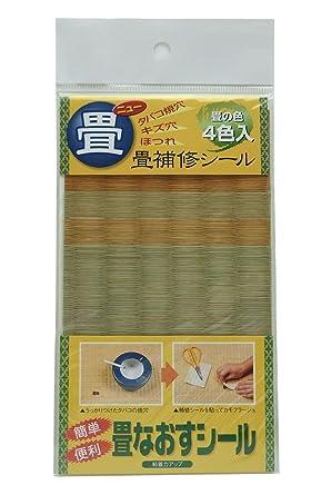 Amazon.com: comolife japonesa Tatami Reparación sello, 4 ...