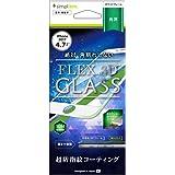 Simplism iPhone8 / iPhone7 ガラスフィルム [FLEX 3D] 複合フレームガラス ホワイト
