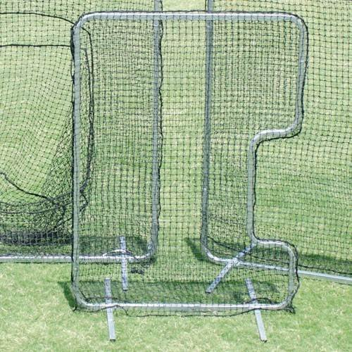 - C-Shaped Softball Pitchers Protector Net