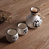 Brand New Jingdezhen Ceramic Wine Bottle Glass Jug Suit Japanese Sake Wine Spirits Cup 250ml White