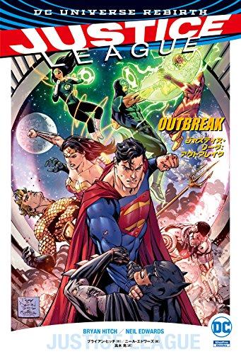 ジャスティス・リーグ:アウトブレイク(仮) (ShoPro Books DC UNIVERSE REBIRTH)