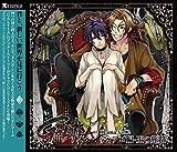 GALTIA ドラマCD Vol.2 ディアゴ編-王の旅路 [CD]
