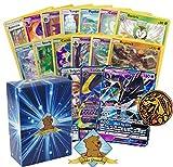Pokemon Sun & Moon Series Legendary GX Lot - 100 Pokemon Card Lot With 1 Sun & Moon Series GX! Rares Foils and Coin! Includes Golden Groundhog Deck Box!