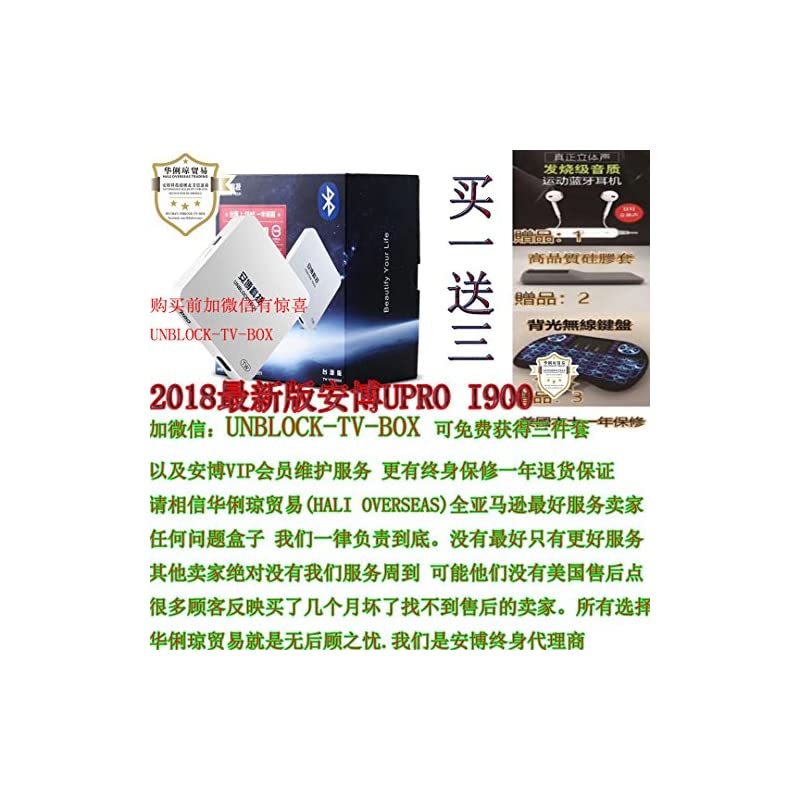 Greatlizard X96 Android 7 1 Smart TV Box 2GB RAM 16GB ROM