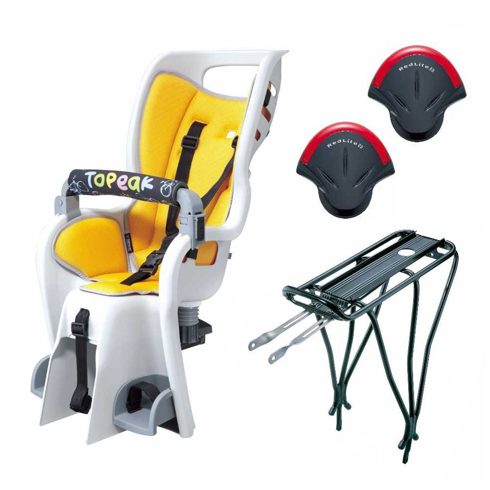 Topeak Baby Seat II 26in Non-Disc Rack Bicycle Baby Seat with Extra Rack & Two RedLite Bright Tail Lights Kit