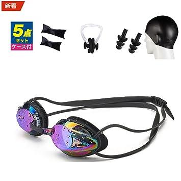 ae6a26bae69 アンドウェア(ANDWEAR) スイミング ゴーグル競泳用 水泳ゴーグル スイミング水中 水泳用メガネ