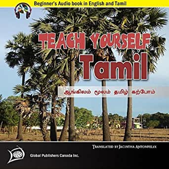 My First English Tamil Audio Dictionary By Jacinta Antofelix On