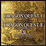 交響組曲「ドラゴンクエストI・II」