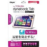 dynabook Tab S50 用 液晶保護フィルム 反射防止 スムースタイプ 気泡レス加工 TBF-S50FLG