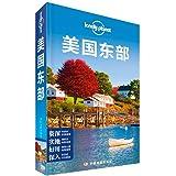 孤独星球Lonely Planet旅行指南系列:美国东部(第二版)