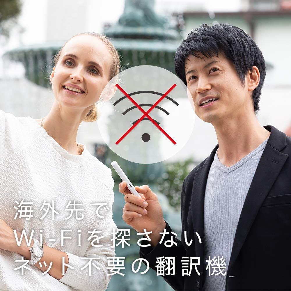 イ リ ー Offline Rede /Übersetzer 【 Hersteller Net Produkt 】 ili