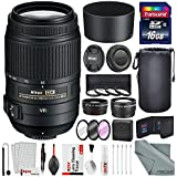 Nikon AF-S Nikkor 55-300mm f/4.5-5.6G ED VR Lens Platinum Bundle W/58mm Telephoto & Wide-angle Lens, variety of Filters, 16 GB SD Card + Xpix Professional Cleaning Kit